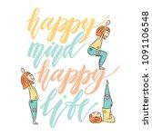 yoga lettering background.... | Shutterstock .eps vector #1091106548