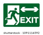 exit green sign vector... | Shutterstock .eps vector #1091116592