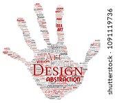 vector conceptual creativity... | Shutterstock .eps vector #1091119736
