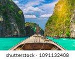 landscape of pileh lagoon in...   Shutterstock . vector #1091132408