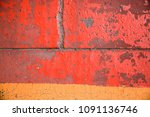 cracked and worn street | Shutterstock . vector #1091136746