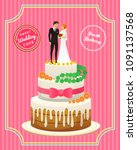 wedding cake card. bride and... | Shutterstock .eps vector #1091137568