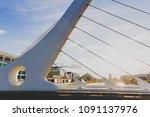 dublin  ireland   may 12th ...   Shutterstock . vector #1091137976