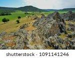 mary' s stones  beautiful rocky ...   Shutterstock . vector #1091141246