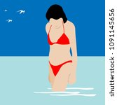 a woman stands in shallow ocean ... | Shutterstock .eps vector #1091145656