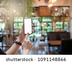 cropped shot hands of business...   Shutterstock . vector #1091148866