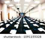 blurred image of empty large... | Shutterstock . vector #1091155328