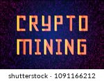 analysis of information. crypto ... | Shutterstock .eps vector #1091166212
