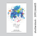 iftar party invitation card... | Shutterstock .eps vector #1091166605