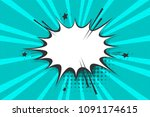 clear empty boom comic text... | Shutterstock .eps vector #1091174615