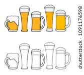 glasses of beer  hand drawing... | Shutterstock . vector #1091176598