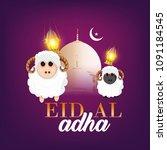 muslim holiday eid al adha | Shutterstock .eps vector #1091184545