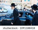 jerusalem israel may 14  2018... | Shutterstock . vector #1091188418