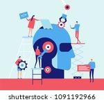 artificial intelligence   flat... | Shutterstock .eps vector #1091192966