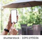 cropped shot hands of business...   Shutterstock . vector #1091195036