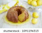 cupcake on a sponge cake  | Shutterstock . vector #1091196515