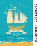 vector banner with the sailing... | Shutterstock .eps vector #1091208092