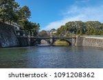 beautiful landscape of imperial ... | Shutterstock . vector #1091208362