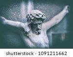 Jesus On Cross Tomb Stone Retr...