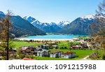 austria   achensee lake  ... | Shutterstock . vector #1091215988