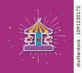 carnival carousel icon | Shutterstock .eps vector #1091230172