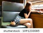 portrait loneliness beautiful... | Shutterstock . vector #1091233085