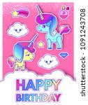 happy birthday card template... | Shutterstock .eps vector #1091243708