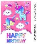 happy birthday card template... | Shutterstock .eps vector #1091243708