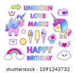 stickers set with unicorn ... | Shutterstock .eps vector #1091243732