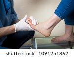 the hands of a young man doctor ...   Shutterstock . vector #1091251862