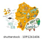 illustrated map of ecuador and... | Shutterstock .eps vector #1091261606