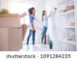 thorough measurement. upbeat...   Shutterstock . vector #1091284235