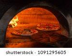 Original Neapolitan Pizza...