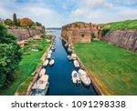 splendid spring view of old... | Shutterstock . vector #1091298338