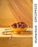 dates in a decorative golden... | Shutterstock . vector #1091299325