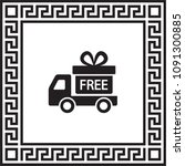 vector icon fast delivery in a...   Shutterstock .eps vector #1091300885