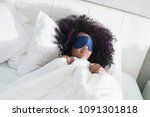Lazy Black Girl With Blindfold...