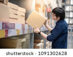 young asian man picking... | Shutterstock . vector #1091302628