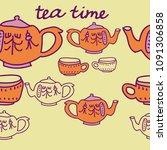 teapots  cups seamless  pattern.... | Shutterstock .eps vector #1091306858