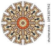 mandala flower decoration  hand ...   Shutterstock .eps vector #1091307542