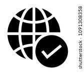 globe check vector glyphs icon | Shutterstock .eps vector #1091308358