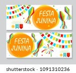 festa junina   text in... | Shutterstock .eps vector #1091310236
