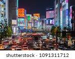 tokyo  japan   apr 24  2018 ... | Shutterstock . vector #1091311712