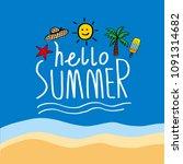 hello summer. vector...   Shutterstock .eps vector #1091314682