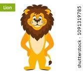 lion. cartoon character on a...   Shutterstock .eps vector #1091319785