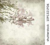 textured old paper background... | Shutterstock . vector #1091321936