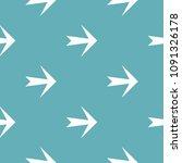 arrow pattern vector seamless...