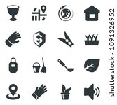 black vector icon set leaf... | Shutterstock .eps vector #1091326952
