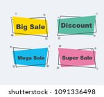 collection of sale discount... | Shutterstock .eps vector #1091336498