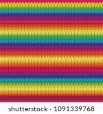 Seamless Mexican Knitted...